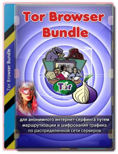 Tor Browser Bundle 10.0.15 (x86/x64) Portable