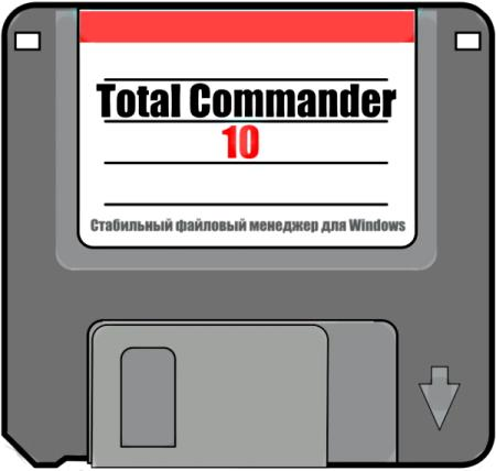 Total Commander 10.00 Beta 7