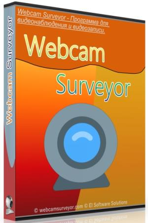 Webcam Surveyor 3.8.5 Build 1169 Final