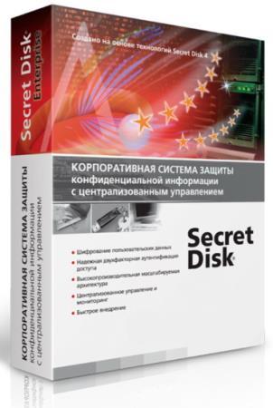 Secret Disk Professional 2021.02