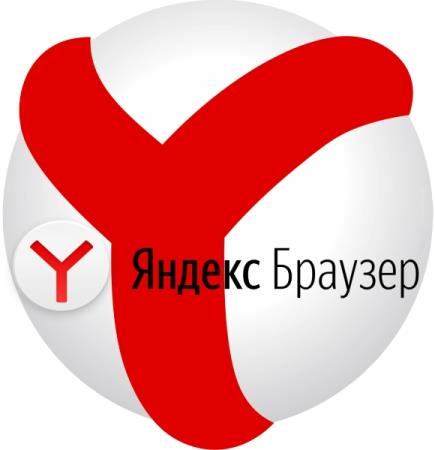 Яндекс Браузер / Yandex Browser 21.5.2.644 Stable