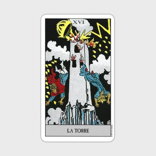 Semantica Records — La Torre (2021)