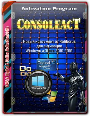 ConsoleAct 3.1
