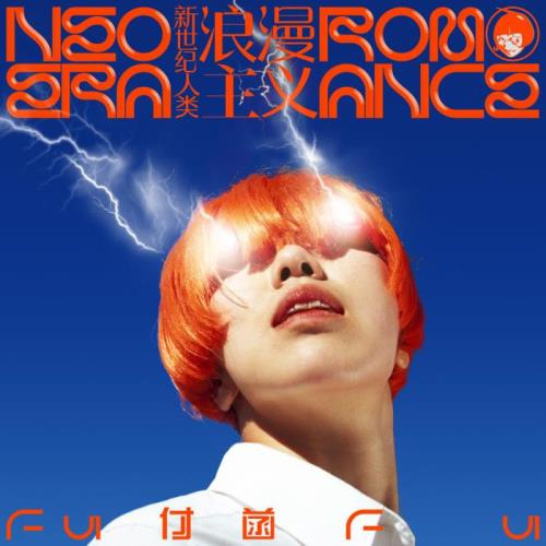 Fufu — Neo Era Romance (2021)