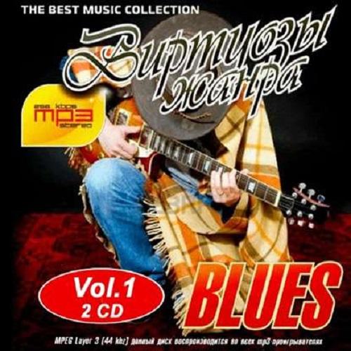Виртуозы Жанра Blues Vol.1 (2CD) (2021)