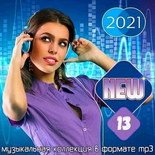 NEW Vol.13 (2021)