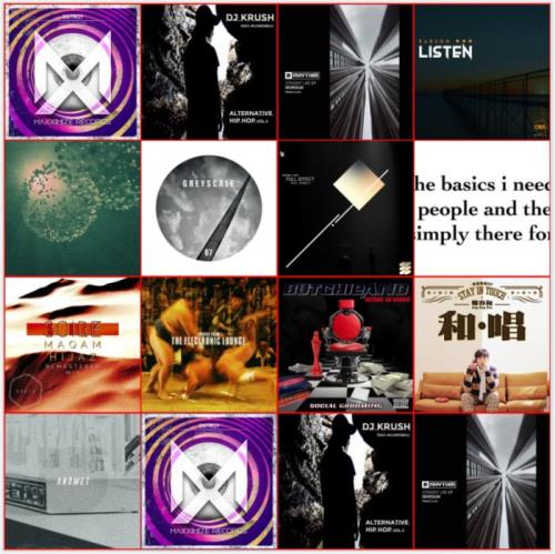 Beatport Music Releases Pack 2819 (2021)