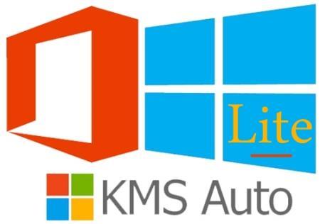 KMSAuto Lite 1.5.7 Stable Portable