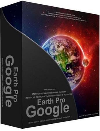 Google Earth Pro 7.3.4.8248 Final