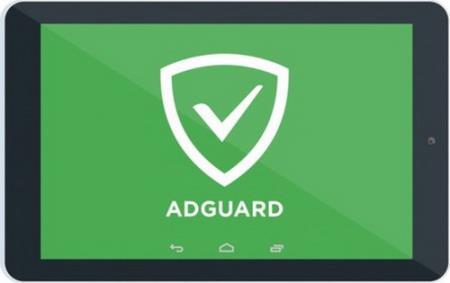 Adguard Premium 3.6.31 Final [Android]